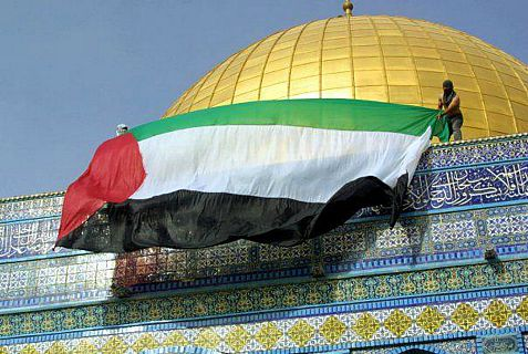 Muslims can eave a Palestinian flag on the Temple Mount, but Jews' waving an Israeli flag there is considered a violation of the status quo.