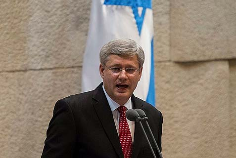 Canadian Prime Minister Stephen Harper addressing the Knesset, January 20, 2014.