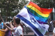 israel and gay flags