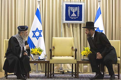 Sephardi Chief Rabbi Yitzhak Yosef (L) with Ashkenazi Chief Rabbi David Baruch Lau during the Swearing-in ceremony of the Rabbinate Council at the president's residence in Jerusalem, in 2013. Does anyone in America feel the need for a chief rabbi? Then why should Israelis have to endure two, or even just one of them?