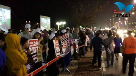 Hundreds of Israelis participated in a protest in front of the US Embassy in Tel Aviv, demanding freedom for Jonathan Pollard on Feb 23, 2014.