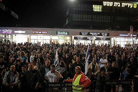 Supporters rally outside the municipality in Bet Shemesh, during the inauguration of mayoral candidate Eli Cohen's new elections campaign, February 17, 2014.