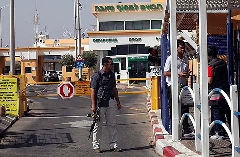 The Taba border crossing (archival image).