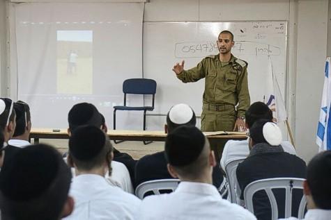 Haredi Pre-IDF Course 2