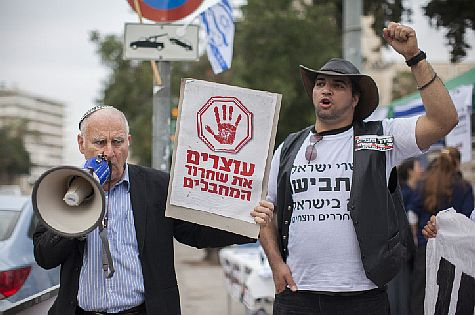Israelis protest PA terrorist prisoner release in demonstration at prime minister's residence in Jerusalem