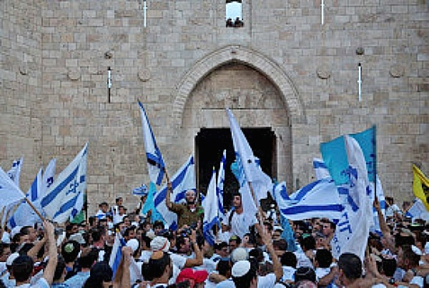 Israelis celebrate Jerusalem Day to commemorate the reunification of Jerusalem after the 6 Day War which began with a pre-emptive strike.