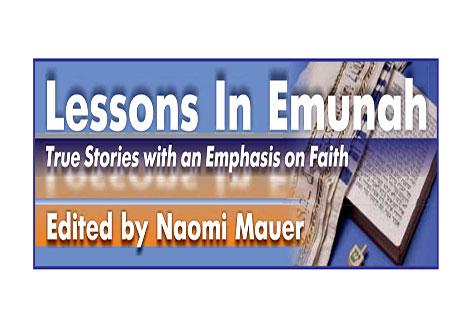 Lessons-Emunah-logo