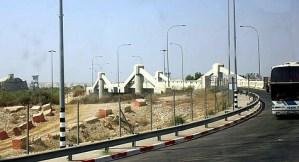 Modern Allenby Bridge
