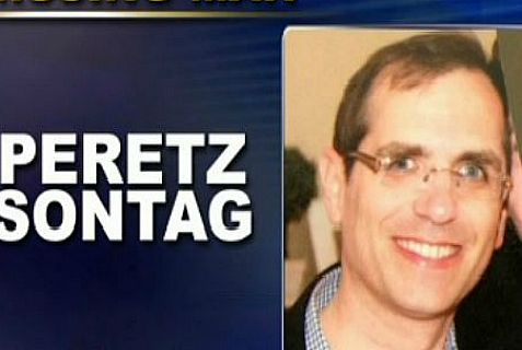 Peretz Sontag of New York has been found dead and will be buried in Israel.