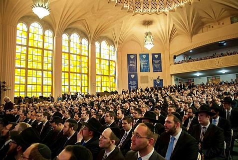 Yeshiva University's Lamport Auditorium as young rabbinical students received their ordination, from the Rabbi Isaac Elchanan Theological Seminary.