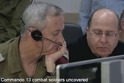Watch as an Israel Navy Commander reports to IDF Chief of Staff Lt. Gen. Benny Gantz from the Klos-C, an Iranian vessel that had attempted to transfer a weapons shipment to terrorist organizations in Gaza. Next to Gantz sits Defense Minister Moshe Yaalon.