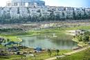 Anava Park in Modi'in.