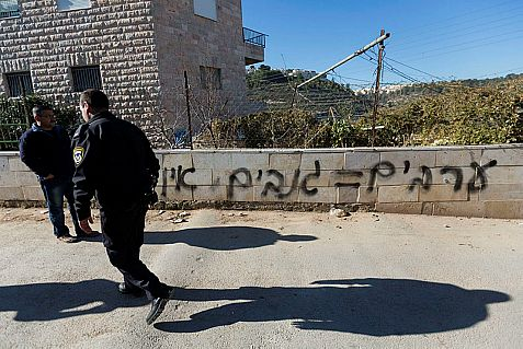 "Aftermath of Jewish  ""price tag"" vandalism against Arabs."