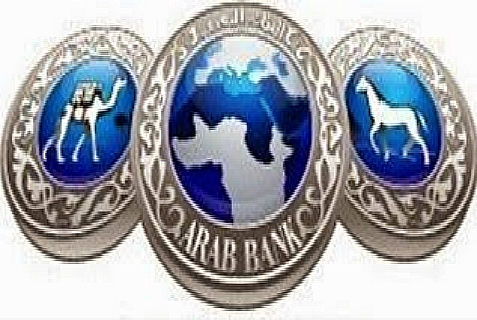 Logos of the Arab Bank