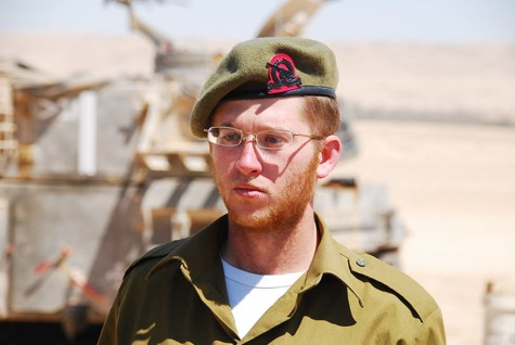 Israel Defense Forces Cpl. Netanel Yahalomi, 20, who was killed on Sept. 21, 2012 while on patrol along the Israeli border with Egypt.