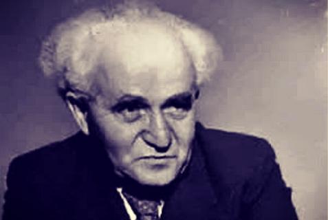 Israel's first Prime Minister, David Ben-Gurion.