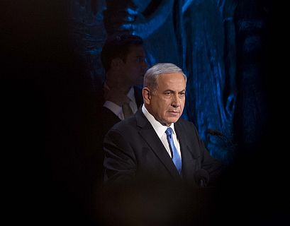 Prime Minister Binyamin Netanyahu at the recent opening ceremony for Holocaust Remembrance Day at Yad Vashem Holocaust Memorial Museum in Jerusalem