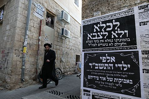 A sign in Jerusalem's Ultra Orthodox Meah Shearim neighborhood against serving in the IDF. Photo by Nati Shohat/Flash90.