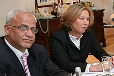 PA chief negotiator Saeb Erekat, Israeli chief negotiator Tzipi Livni.