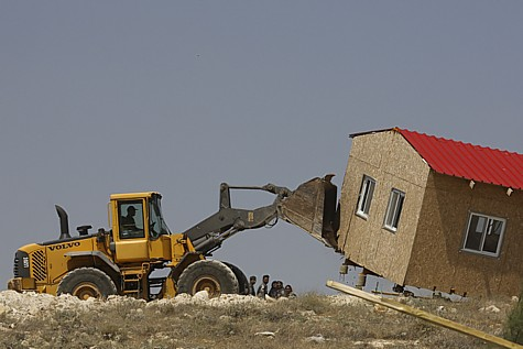 Bulldozer Destroying Home in Ma'aleh Rahavam