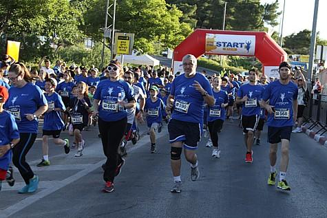 Efrat Run 2