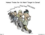 Hamas Trains