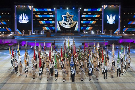 Final rehearsal for the Israeli 66th Independence Day Ceremony.