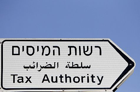 Pointing the way to Israel's Tax Authority in Jerusalem.
