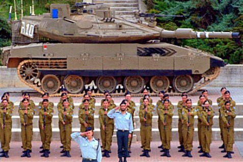 Tank unit's induction ceremony at Latrun base, Feb. 19, 2013