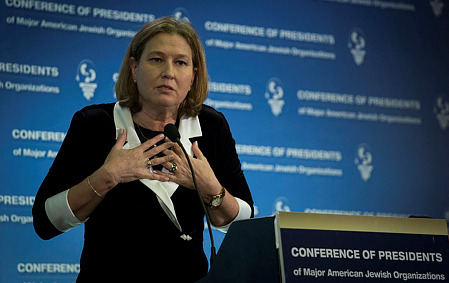"Israeli Justice Minister Tzipi Livni now requires temporary ""special mission"" status from the UK in order to ensure she won't be arrested in Britain."