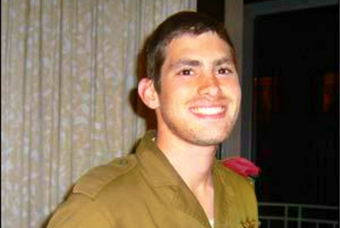 Michael Levin, fallen lone soldier, inspiration to so many
