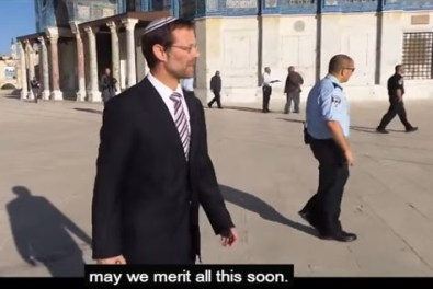 Moshe Feiglin on the Temple Mount.