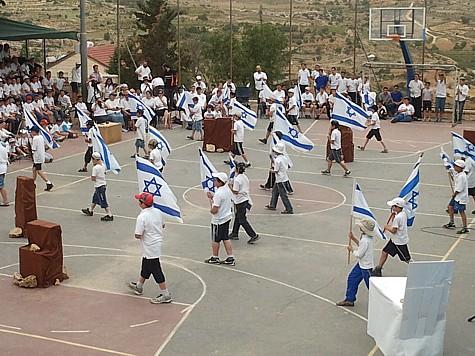 Orot Etzion Yom HaZikaron 2014