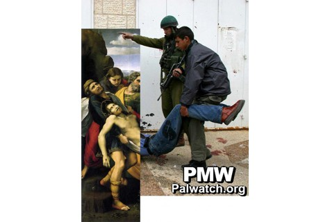 "The Palestinian-modified version of Raphael's ""The Deposition."""