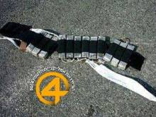 Suicide Belt from Tapuach Junction. Photo by: News0404