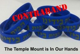 Temple Mount Contraband