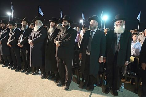 Yom HaZikaron in Bnei Brak