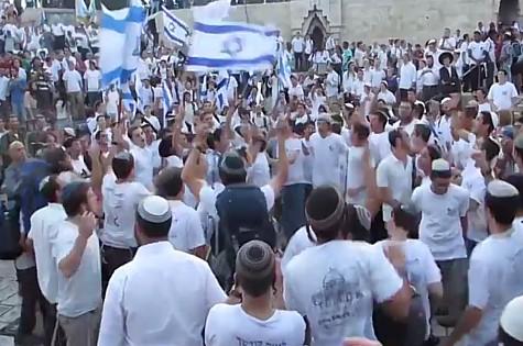 Yom Yerushalayim Dancing