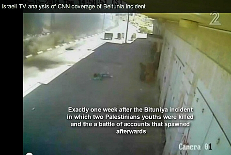 News coverage of the alleged Nakba Day Shooting of Palestinian Arab Youths.