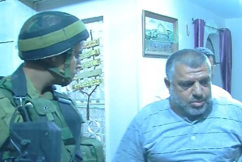 Arresting Hassan Yousef