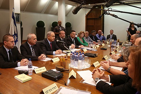 Netanyahu holds the weekly cabinet meeting in the Kirya, IDF HQ in Tel Aviv.