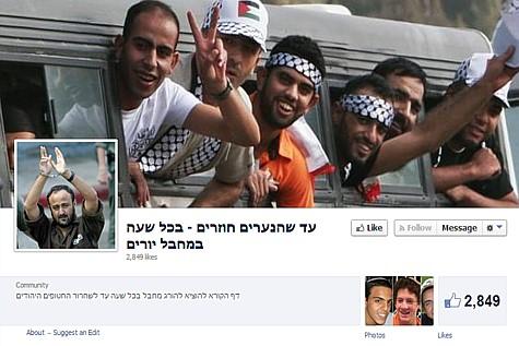Facebook-Kill a terrorist