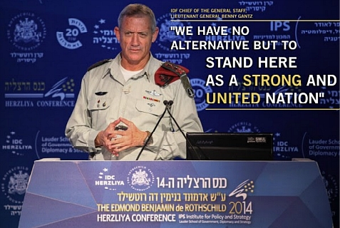 IDF Chief of General Staff, Lt. Gen. Benny Gantz at IDC Herzliya conference.
