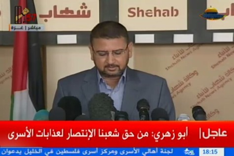 Hamas Press Conference Kidnap 1