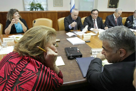 Livni and Lapid.jpg