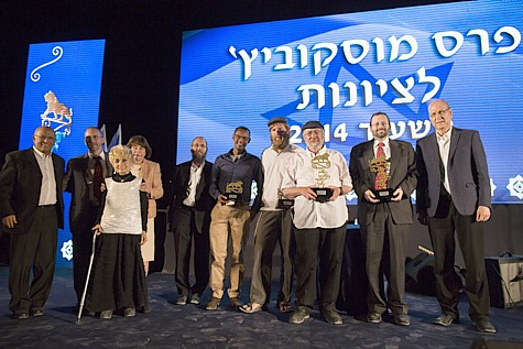 The judges and the winners of the Moskowitz Prize posing for a picture during the Moskowitz Prize ceremony for Zionism in Jerusalem. May 29, 2014.