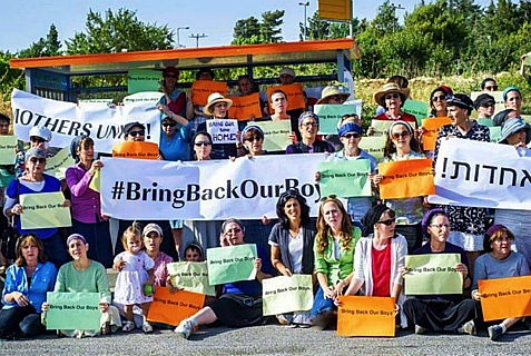 Mothers Unite: #Bring Back Our Boys!