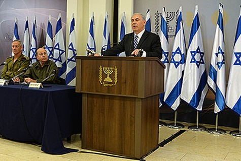 Netanyahu Speaking