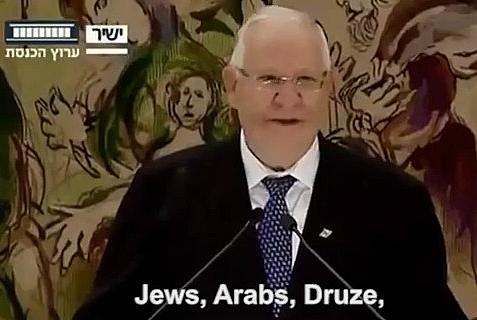 Newly-elected Israeli President Reuben Rivlin