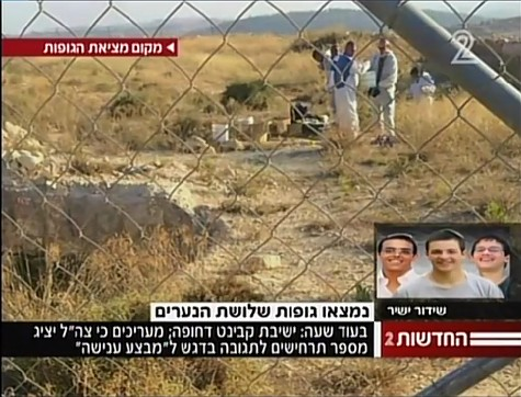 The site where the bodies of the kidnapped boys were found.